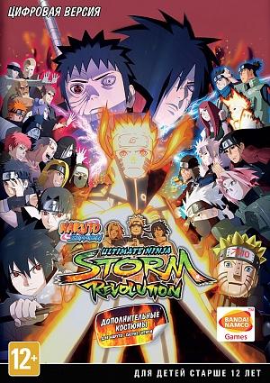 Naruto Shippuden Ultimate Ninja Storm Revolution (P�)