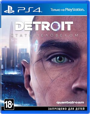 Detroit: Become Human (Стать человеком) (PS4) фото