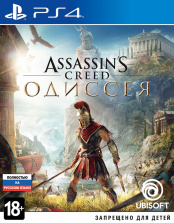 Assassin's Creed: Одиссея (PS4) (GameReplay)