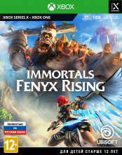 Immortals: Fenyx Rising (ex Gods & Monsters) (Xbox One)