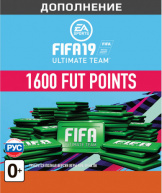 FIFA 19 Ultimate Team - 1 600 FUT Points (PC-цифровая версия)