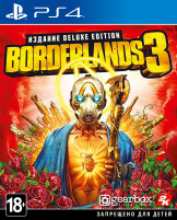 Borderlands 3. Deluxe Edition (PS4) – версия GameReplay