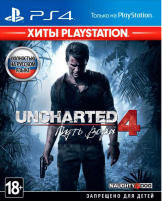 Uncharted 4: Путь Вора (Хиты PlayStation) (PS4)
