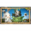 Скриншот Rabbids Land (Wii U), 3
