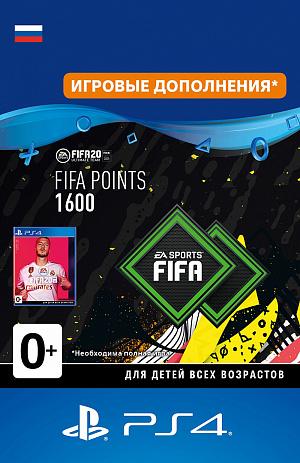 FIFA 20 Ultimate Team - 1 600 FUT Points (PS4-цифровая версия) фото