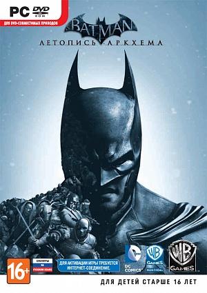 Batman: Летопись Аркхема (PC)