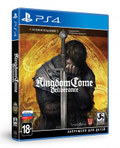 Kingdom Come: Deliverance. Особое издание (PS4)
