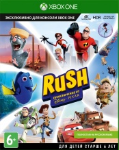 PIXAR RUSH (Xbox One)