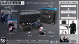 Hitman 2. Collector's Edition (Xbox One)