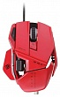 Скриншот Mad Catz R.A.T.5 Gaming Mouse Red USB, 2