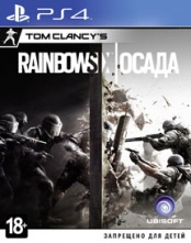 Tom Clancy's Rainbow Six: Осада (PS4) (GameReplay)