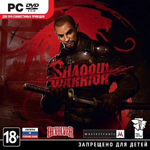 Shadow Warrior (PC Jewel)