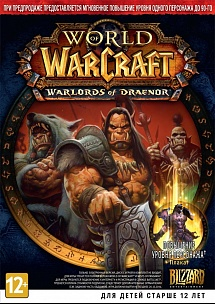 World of Warcraft: Warlords of Draenor (комплект пред. продажи) (PC)