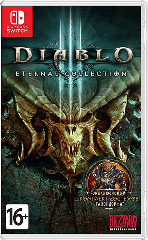 Diablo III: Eternal Collection (Nintendo Switch) фото