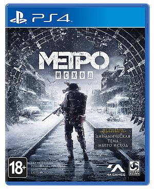 Metro: Исход (Exodus). Издание первого дня (PS4) (GameReplay) фото