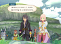 Tales of Vesperia. Definitive Edition (PS4)