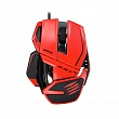 Скриншот Mad Catz R.A.T. TE Gaming Mouse for PC and Mac Red USB, 2