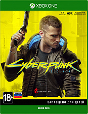 Cyberpunk 2077 (Xbox One) (GameReplay)