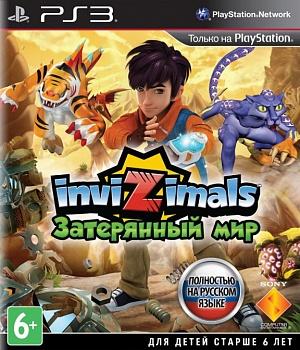 Invizimals: Затерянный мир (PS3)