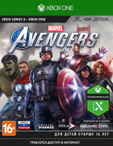 Мстители Marvel (Xbox One) – версия GameReplay