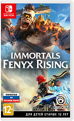 Immortals: Fenyx Rising (Nintendo Switch) (GameReplay)