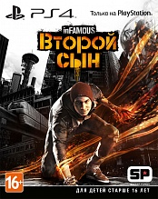 inFamous: Второй Сын Special Edition (PS4) (GameReplay)