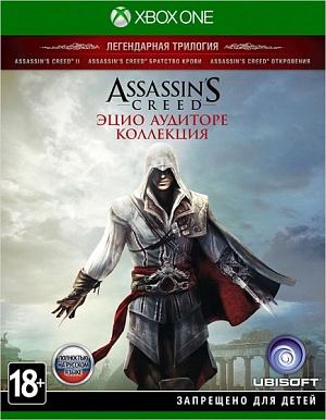 Assassin's Creed: Эцио Аудиторе. Коллекция (XboxOne)