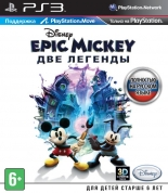 Disney Epic Mickey. Две легенды. Русская версия (PS3 с поддержкой Move) (GameReplay)