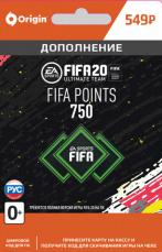 FIFA 20 Ultimate Team - 750 FUT Points (PC-цифровая версия)