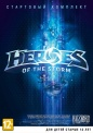 Heroes of the Storm (PC-DVD)