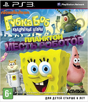 Губка Боб Квадратные Штаны. Планктон: Месть роботов (PS3) (GameReplay)
