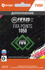 FIFA 20 Ultimate Team - 1 050 FUT Points (PC-цифровая версия)