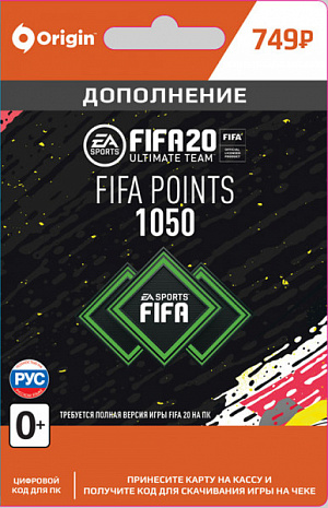 FIFA 20 Ultimate Team - 1 050 FUT Points (PC-цифровая версия) фото