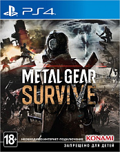 Metal Gear Survive (PS4) (GameReplay)