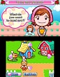 Скриншот Gardening Mama: Forest Friends (3DS), 3