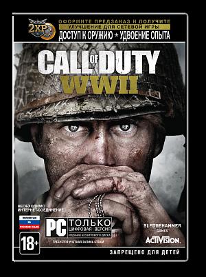 Call of Duty: WWII (PC) от GamePark.ru