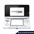 Скриншот Nintendo 3DS Ice White (Белая), 3