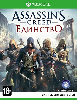 Assassin's Creed: Единство Special Edition (Xbox One) (Б/У)