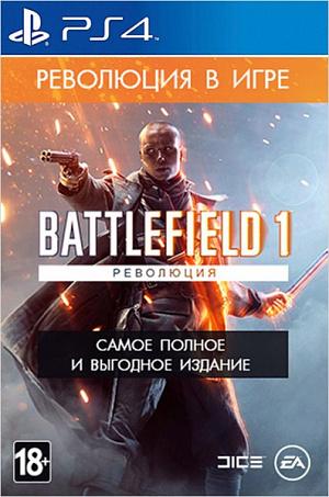 Battlefield 1. Революция (PS4) – версия GameReplay фото