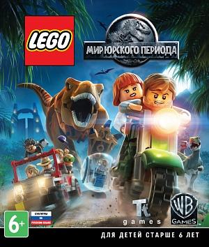 LEGO Мир Юрского периода (XboxOne)