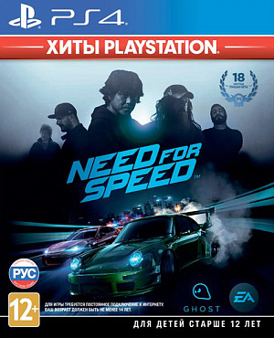 Need for Speed (Хиты PlayStation) (PS4) фото