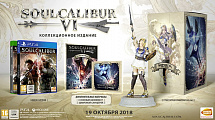 SoulCalibur VI. Collector's Edition (Xbox One)