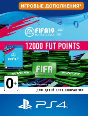 FIFA 19 Ultimate Team - 12 000 FUT Points (PS4-цифровая версия)