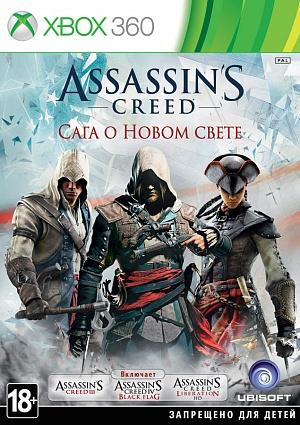 Assassin's Creed. Сага о Новом Свете (xbox360)