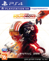 Star Wars: Squadrons (поддержка PS VR) (PS4)