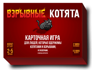 """Настольная игра """"Взрывные котята"""" фото"""