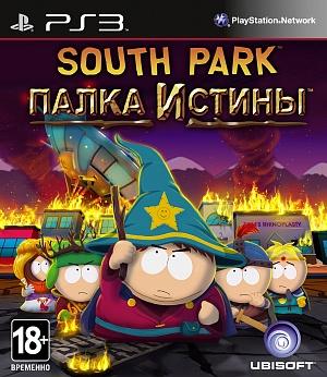 South Park: Палка Истины (PS3) от GamePark.ru