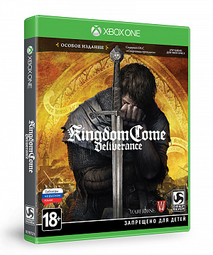 Kingdom Come: Deliverance. Особое издание (Xbox One) от GamePark.ru