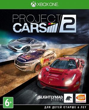 Project Cars 2 (XboxOne) от GamePark.ru