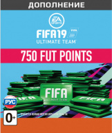 FIFA 19 Ultimate Team - 750 FUT Points (PC-цифровая версия)